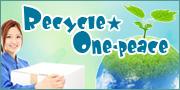 リサイクルワンピース